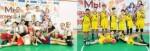 Соревновались юные баскетболисты