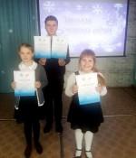 Поздравляем призёров окружного конкурса!