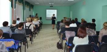 Говорили о развитии функциональной грамотности учеников