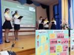 Реализация проекта «Учителями славится Отрадный» начинается!
