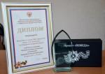 Школьный Музей Боевой Славы – лучший музей Самарской области и третий в Приволжском федеральном округе!
