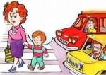 Консультация для родителей «Безопасная дорога»