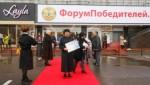 ФорумПобедителей.РФ - праздник системы образования по обмену передовым опытом