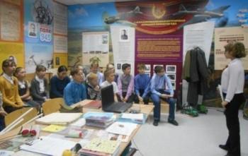 Пятиклассникам о героях Отечества