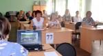 Современная школа - цифровая школа