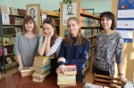 Вклад книголюбов
