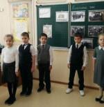 Первоклассники изучают историю родного края