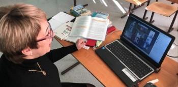 Идут уроки онлайн