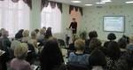 Межрегиональный семинар с участием ФИРО и НИОЦ ФПСО СГСПУ