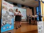 Проект «Дети — детям» стал победителем в округе