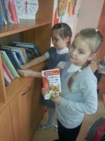 В школе открылась еще одна библиотека