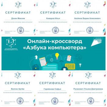 Как мы проводим лето в детском саду.
