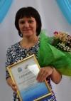 Шушукова Галина Владимировна