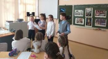 День проектных задач прошел у третьеклассников 12 апреля