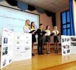 Поздравляем призёров социального проектирования!