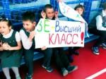Первая учебная неделя четверти прошла под девизом: «Здоровым - быть здОрово!»