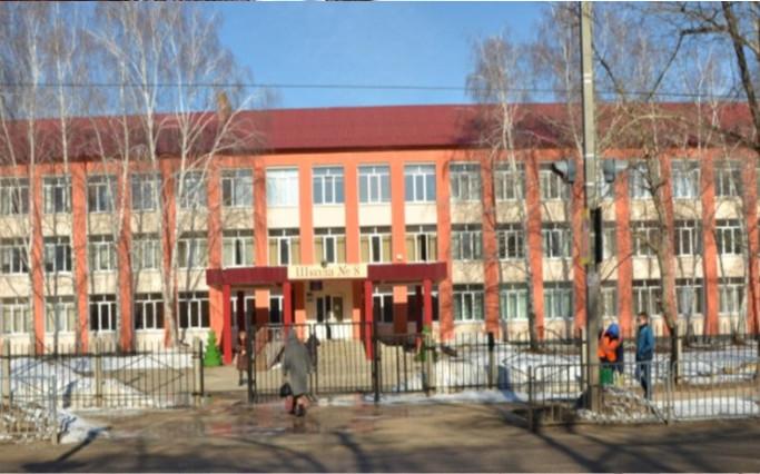 Корпус №1 (начальная школа)