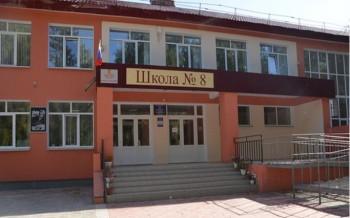 Корпус №2 (основная, средняя школа)