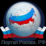 Всероссийская акция «Правила гигиены» в дистанционном формате
