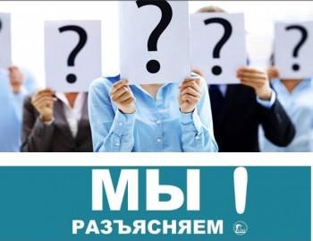 Проект «Мы разъясняем!» для поступающих в ВУЗы Самарской области