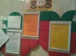 Цели, задачи и принципы деятельности профсоюза детского сада №4