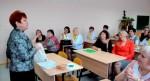 «Учитель XXI века» встречает и вдохновляет педагогов