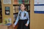 Стартовал VII Всероссийский конкурс юных чтецов «Живая классика»