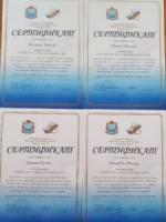 Участие в творческих конкурсах воспитанников детского сада.
